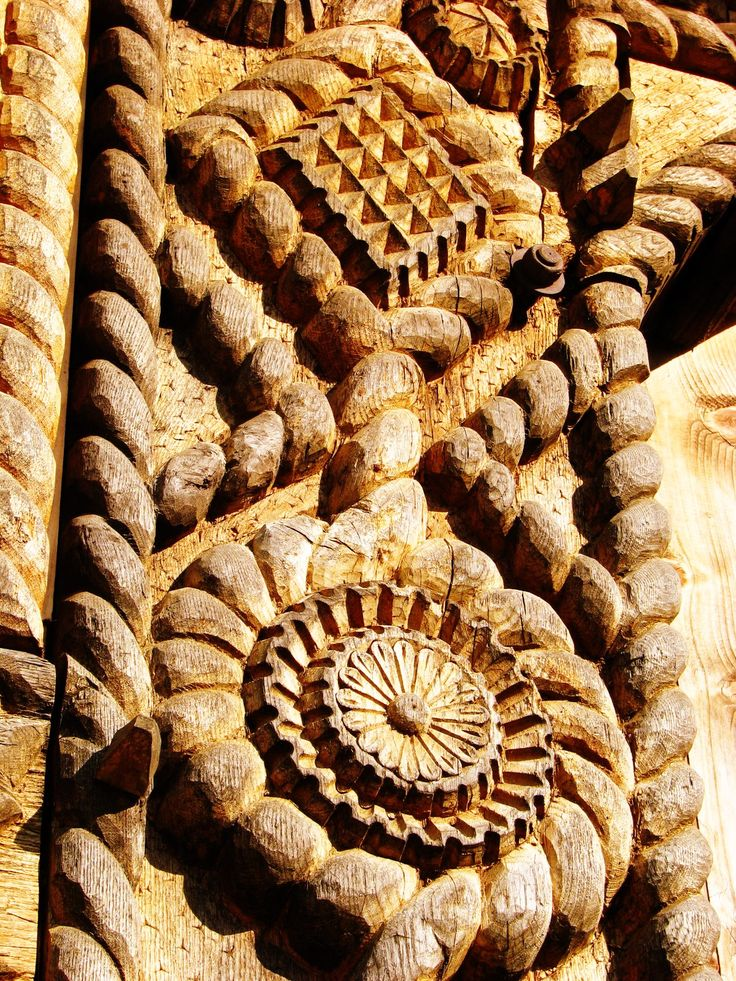 Wood Sculpture - Gate