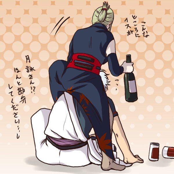 26 Best Gintoki X Tsukuyo Images On Pinterest