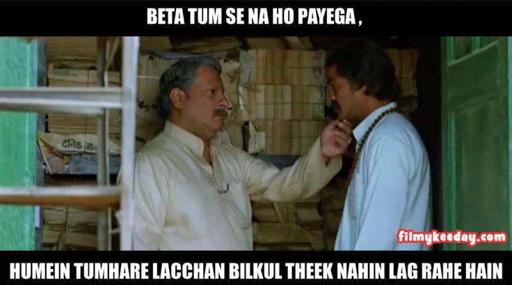 More Gangs of Wasseypur Meme : http://www.filmykeeday.com/gangs-of-wasseypur-memes/