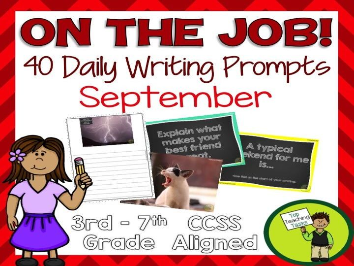 This resource includes 40 daily writing prompts for August and September in three formats: PowerPoint Presentations, Journals and Worksheets. These are perfect as a morning work or on the fly resource too! You can choose the ones that suit your class best...