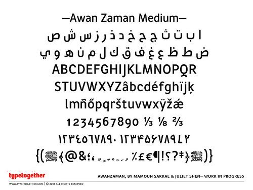 It's very exciting to present a preview of AwanZaman, a modern dual-script sans serif family with a Latin and an Arabic designed by Juliet Shen and Mamoun Sakkal, and TypeTogether's first excursion into Arabic type design.