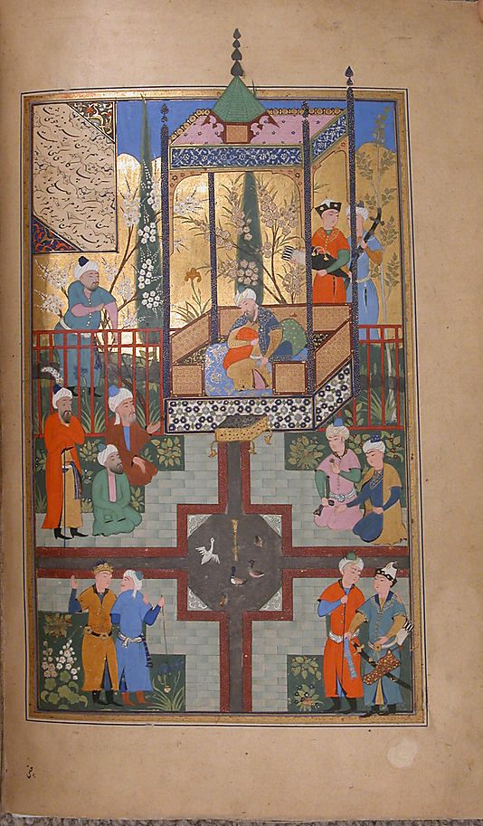 Bustan (Orchard) of Sa'di Mir 'Ali al-Husaini Author: Sa'di (1213/19–92) Object Name: Illustrated manuscript Date: dated A.H. 929/A.D. 1522–23 Geography: present-day Uzbekistan, Bukhara