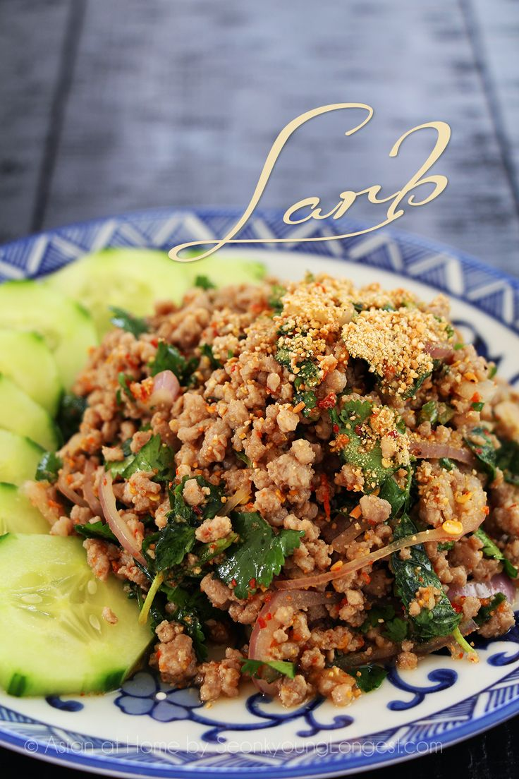 Larb (Laap/Laab) Minced Meat Salad Recipe & Video - Asian at Home