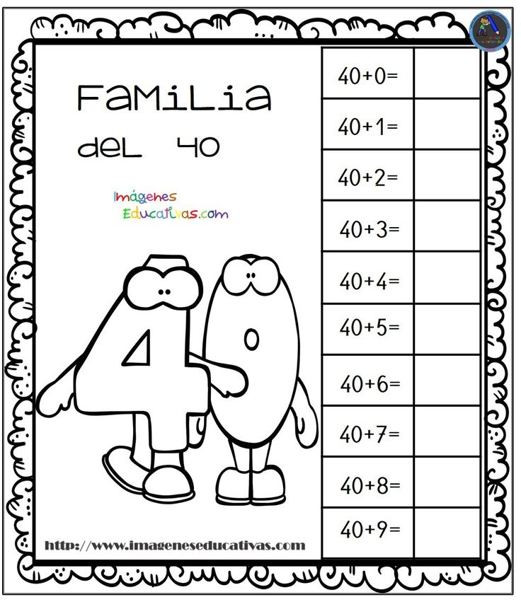 """Aprendemos la familia de los números """"…cuando se comparte dinero, queda la mitad del dinero; cuando se comparte conocimiento, queda el DOBLE"""" Relacionado"""
