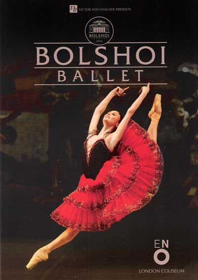 Beautiful!  Saw the ballet company when they came to Los Angeles.  You must see this ballet at least once....!!!!!