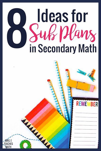 Need FREE emergency sub plans for middle school or high school?  These substitute teacher ideas would be great in any secondary math class.