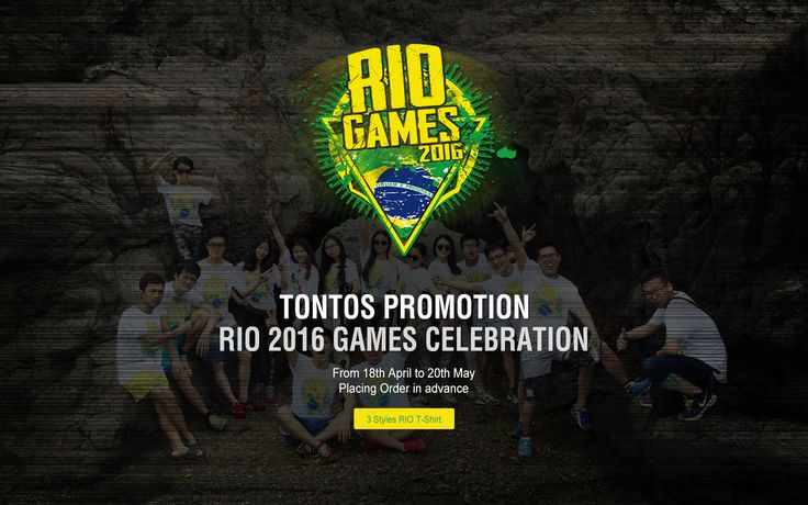T-shirt about the RIo Olympic Games