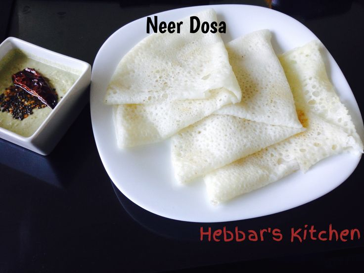 Neer Dosa is thin, fluffy and lacy crepes made with rice batter. Neer dosa is yet another variety of dosa from the Udupi cuisine. The word 'neer' translates to 'water' in kannada/tulu language, whi...