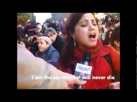 My word is Free ( كلمتي حرة ) , English Subtitled  (Tunisian revolution)
