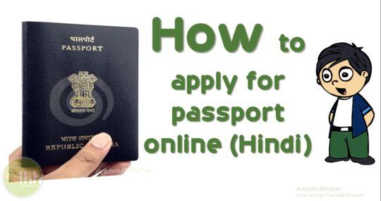 """How to Apply For Passport Online  in Hindi : 'Apply For Passport Online"""" जी हं Passport Apply के लिए आपको सरकारी दफ्तरों का चक्कर काटने की कोई जरुरत नहीं क्योंकि lifehackerhindi.com आपको एक बोहत ही आसान तरीका"""