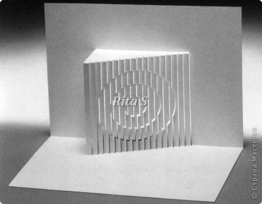 Макет модель Киригами pop-up