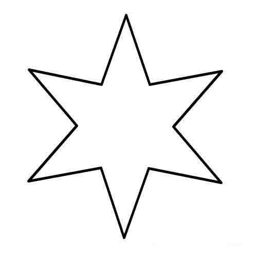 Printable worksheets for kids Geometric Shapes 44