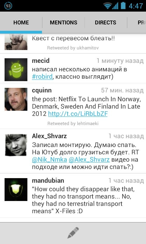 We are working on new twitter client for Android - robird