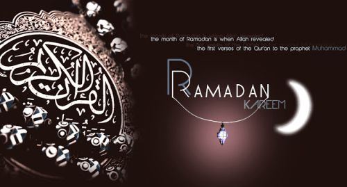 Ramadan Status 2016-Ramzan Wishes-Ramazan Quotes-Ramadhan SMS-Wallpapers
