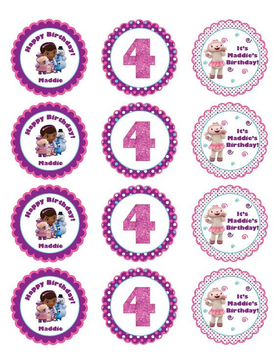 The Doc is IN! Printable Personalized Doc McStuffins Stickers by PinkPeaPaperie, $8.00