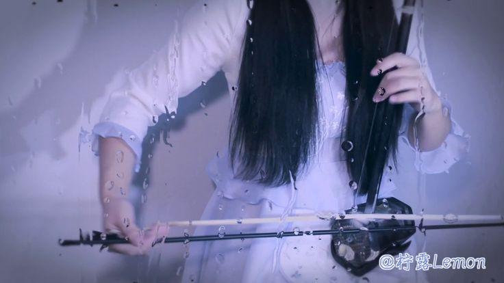 雨碎江南二胡_雨碎江南 二胡版 Rain in Jiang Nan_Erhu Cover   Relaxing music, Add music ...