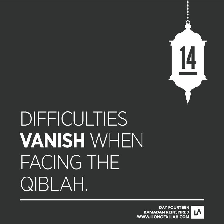 Ramadan Reinspired: Day Fourteen We all have our own worries and problems that stress us out. But all difficulties have an end, and soon your problems will vanish too. If only we remembered and sought...