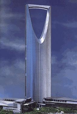 Riyadh: Kingdom Tower (Riyadh, Saudi Arabia) >> Explores our Deals!