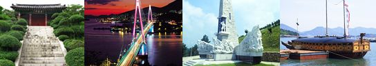 Yeosu city tour