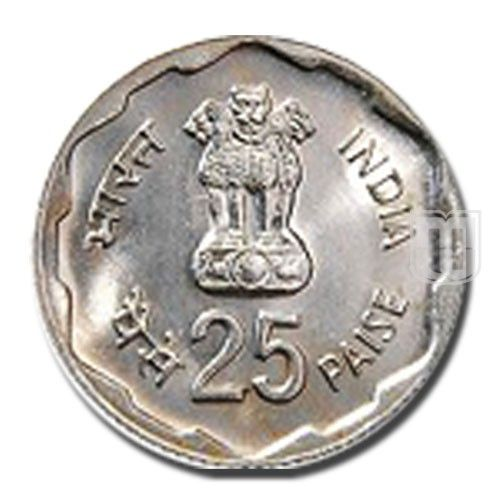 25 PAISE | Coins of Republic of India - Decimal Coinage | Ruler / Authority : Government Of India | Denomination : 25 Paise | Metal : Copper-Nickel | Weight (gm) :	2.5 | Size (mm) : 19 | Shape : Circular | Issued Year : 1980 | Minting Technique : Die struck | Mint : Mumbai / Bombay | Obverse Description : Ashoka lion pedestal(National Emblem)~ denomination below Lettering: INDIA~ 25 PAISE |