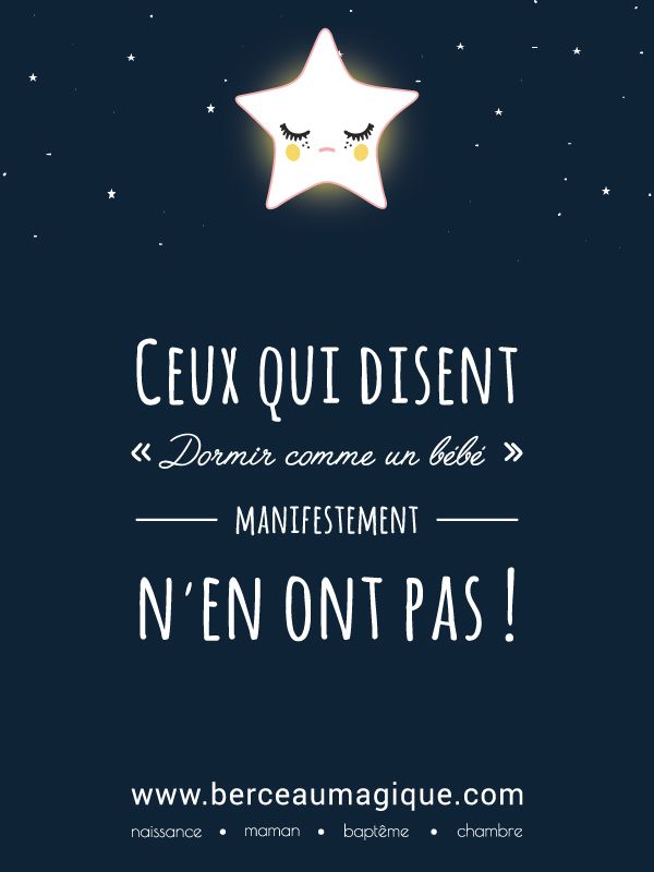 Dodo... l'enfant do... #citation #berceaumagique #audodo #bebedort #dormircommeunbebe #vismaviedeparent