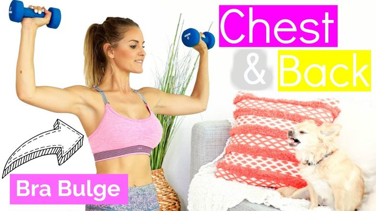 How To Lose Back Fat & Get Rid Of Bra Bulge | Rebecca Louise - YouTube