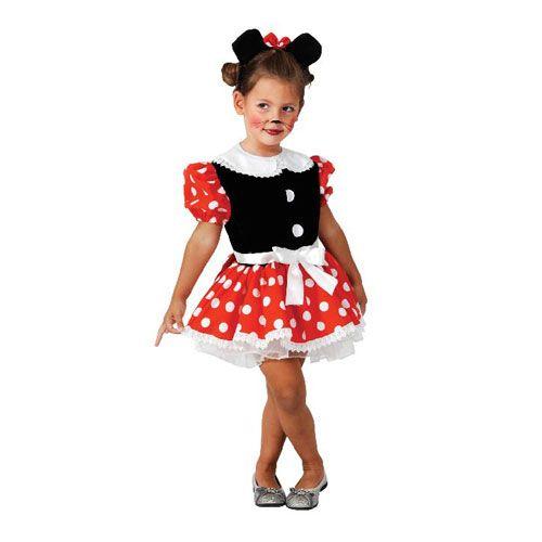 Ποντικίνα αποκριάτικη στολή για μικρά κορίτσια