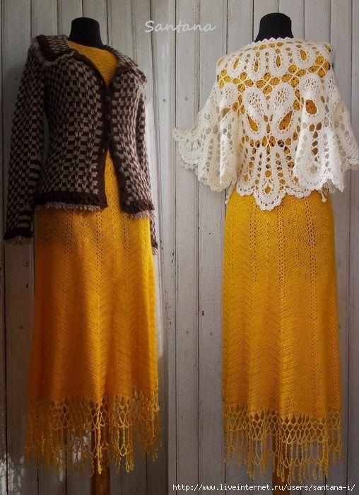 Жёлтое платье, жакет и накидка