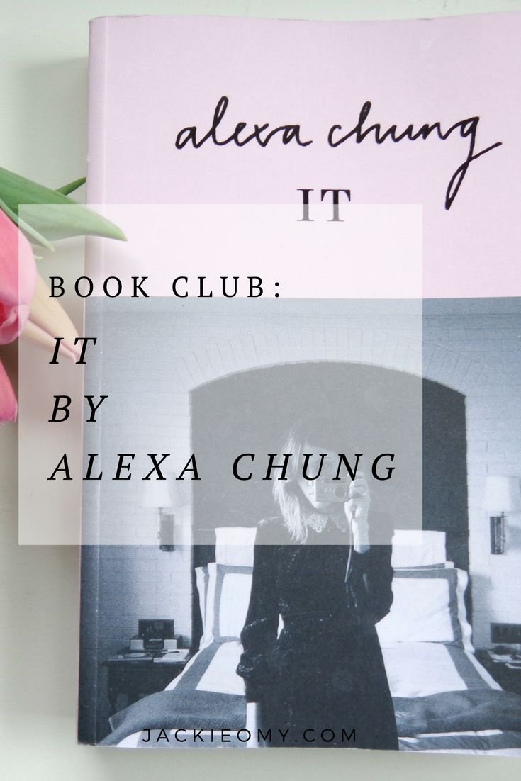 Book Club: IT by Alexa Chung