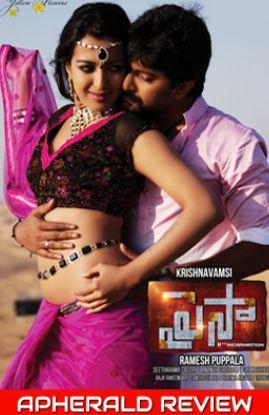 Paisa Review | Paisa Rating | Paisa Movie Review | Paisa Movie Rating | Paisa Telugu Movie Review | Live Updates | Paisa Movie Story, Cast & Crew on APHerald.com  http://www.apherald.com/Movies/Reviews/46833/Paisa-Telugu-Movie-Review-Rating/
