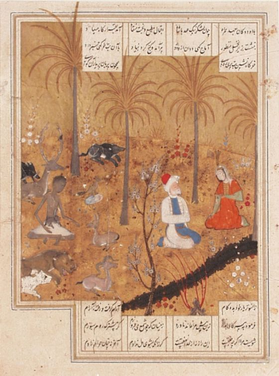Layla Visits Majnun in the Palm Grove, Page from a Khamsa (Quintet) of Nizami. Ink, opaque watercolor and gold on paper, Iran, Shiraz, 1550-1575