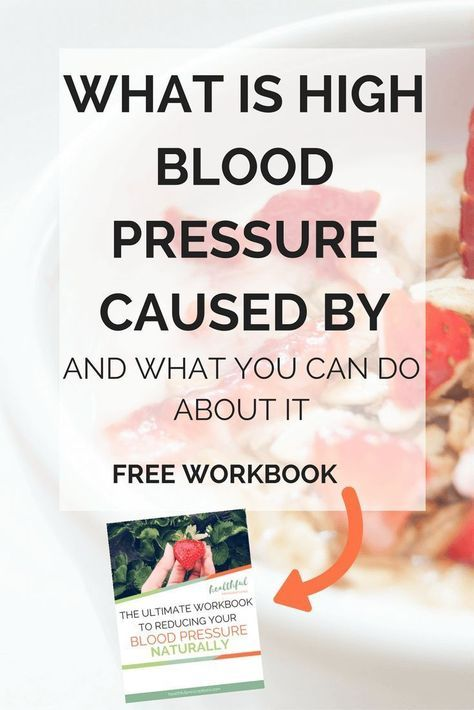 What is high blood pressure caused by and why it needs to be reduced. How to reduce blood pressure naturally and quickly, high blood pressure remedies, how to reduce blood pressure with diet — Healthful Prescriptions #BloodPressure #BloodPressureSymptoms