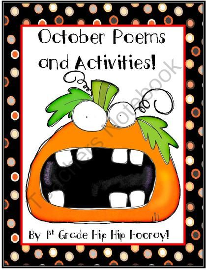 October Poems and Activities for the Classroom from First Grade Hip Hip Hooray on TeachersNotebook.com (30 pages)