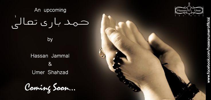 Hamd by Hassan Jammal & Umer Shahzad Coming Soon ...