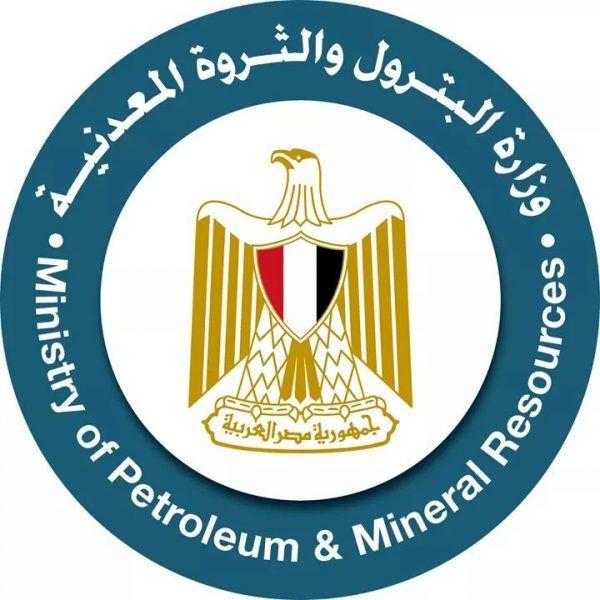 القاهرة خاص فى إطار استراتيجية قطاع البترول لزيادة معدلات الإنتاج من الزيت الخام ولمواجهة ظاهرة التناقص الطب Convenience Store Products Minerals Blog Posts