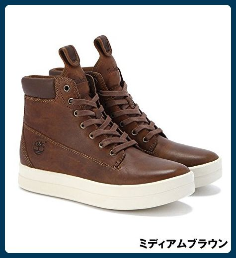Timberland MAYLISS 6 INCH BOOT Damen - Sneakers für frauen (*Partner-Link)