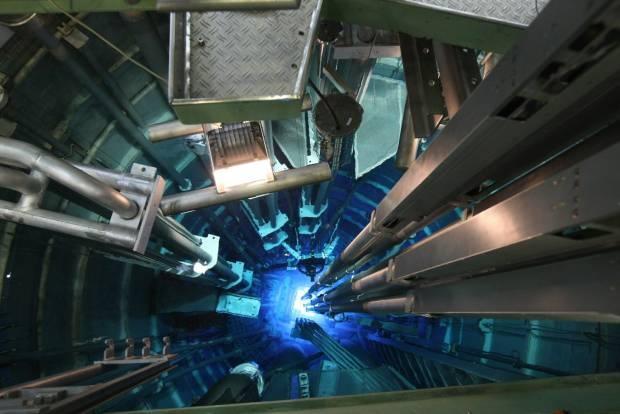 Reaktor Nuklir BATAN Serpong