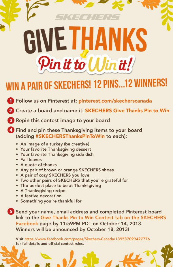 Show us what you're grateful for (and enter to win SKECHERS) with the #SKECHERSThanksPinToWin contest! Create your board today and be the first to enter!