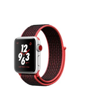 Sell My Apple Watch Nike Plus Series 3 38mm GPS with Cellular Compare prices for your Apple Watch Nike Plus Series 3 38mm GPS with Cellular from UK's top mobile buyers! We do all the hard work and guarantee to get the Best Value and Most Cash for your New, Used or Faulty/Damaged Apple Watch Nike Plus Series 3 38mm GPS with Cellular.