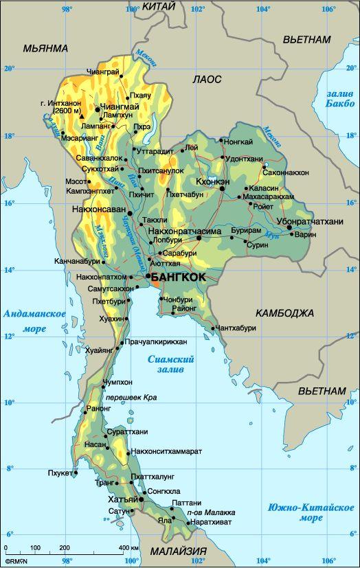 Таиланд. Столица – Бангкок. Население – 65,905 млн. человек (по оценкам на 2009). Плотность населения – 129 человек на 1 кв. км. Городское население – 18%, сельское – 82%. Площадь – 513,1 тыс. кв. км. Самая высокая точка – гора Интханон (2600 м). Официальный язык – тайский. Основная религия – буддизм. Административно-территориальное деление – 72 провинции (чангвата). Денежная единица: бат = 100 сатангам. Национальный праздник: День рождения короля – 5 декабря. Государственный гимн – Пле...