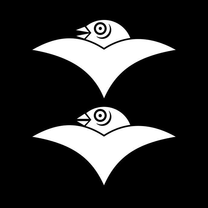 二つ雁金 ふたつかりがね Futatsu Karigane The design of two wild goose.