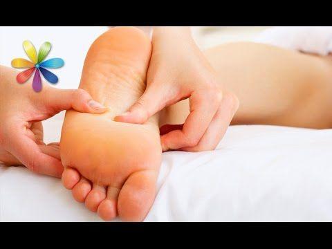 Снимите усталость в ногах с помощью массажа по шиацу! – Все буде добре. Выпуск 726 от 22.12.15 - YouTube