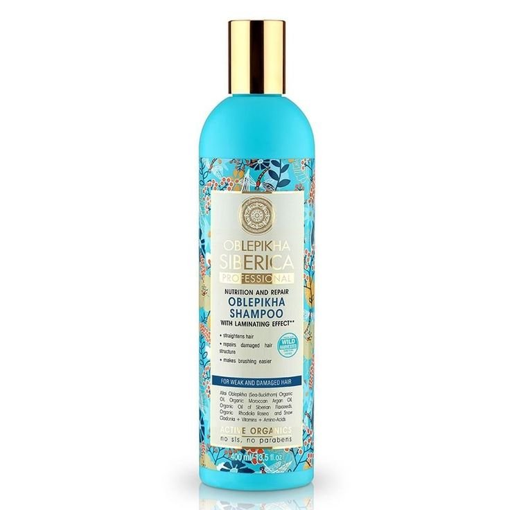 Active Organic Sea Buckthorn Shampoo for Damaged Hair 400 Ml (Natura Siberica) >>> You can find out more details at the link of the image.