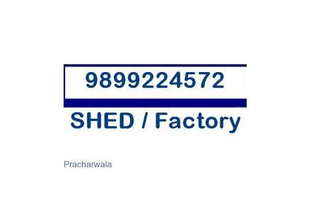 NOIDA INDUSRIAL PLOT/SHED BUY/SELL/LEASE/RENT