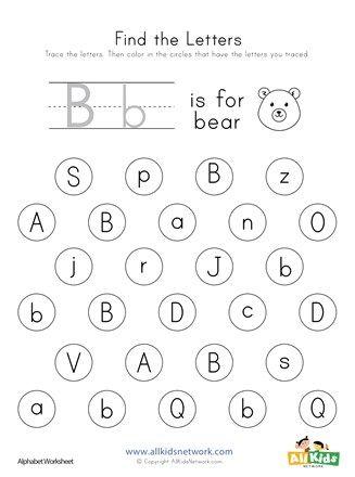 find the letter b worksheet all kids network preschool letter b worksheets letter. Black Bedroom Furniture Sets. Home Design Ideas