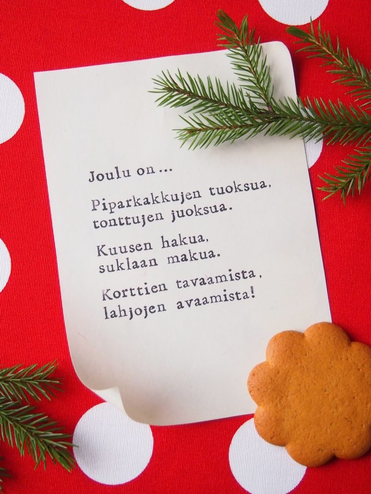 Jouluruno Tänään luvassa ei ole varsinaista ohjetta vaan joululoru. Runoilin lorun blogiin alunperin jo pari vuotta sitten ja nyt le...