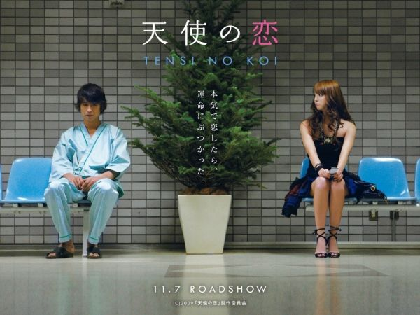 Jmovie 天使の恋 Tenshi no Koi or My Rainy Days  - I just recently saw this, and the summary did not do it justice, in fact I watched it despite that since I saw how many fans this movie had. It's a good romance movie, good chemistry.