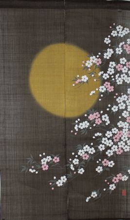 Japanese Noren Curtain-Cherry Blossom