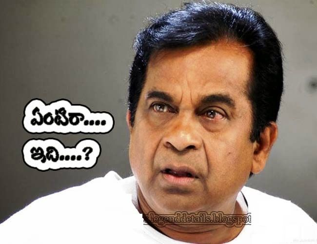 Brahmi Comedy Images For Facebook Comments In Telugu ... | 650 x 500 jpeg 39kB