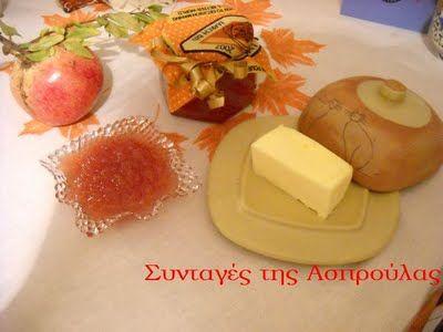 Συνταγές της Ασπρούλας: Μαρμελάδα κυδώνι ρόδι